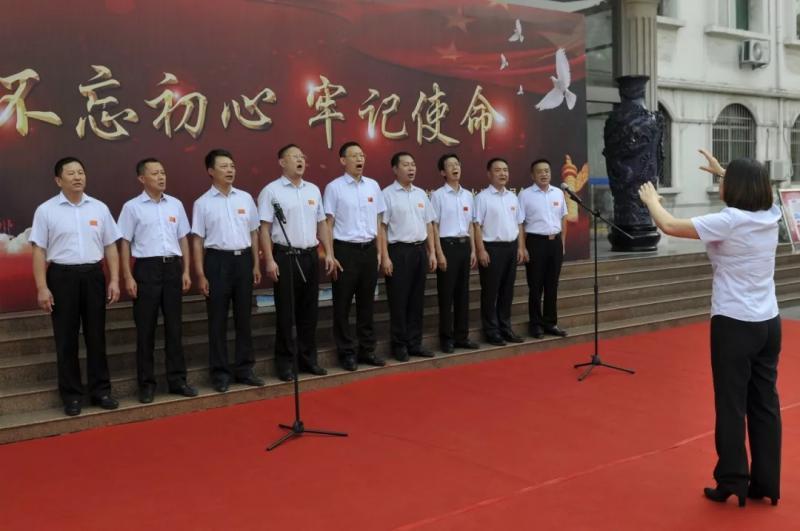 """公司举办庆祝新中国成立70周年""""我和我的祖国""""歌咏汇演"""